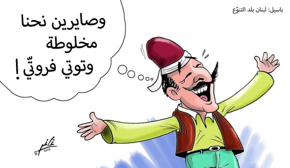 jom_1553584964_toshfesh_cartoon.jpg