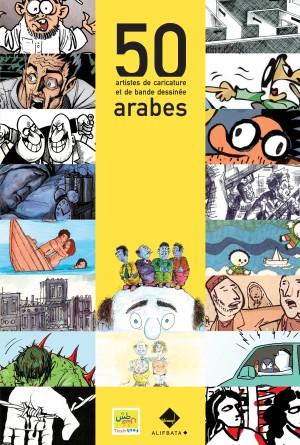 ANTHOLOGY_COVER_FINALYweb-300x445_1535354541_toshfesh_press.jpg