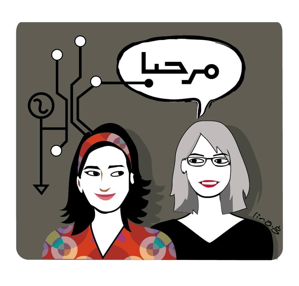 Lina_Mariette_collab-comics-machine-learning-02_1552290715_toshfesh_press.jpg