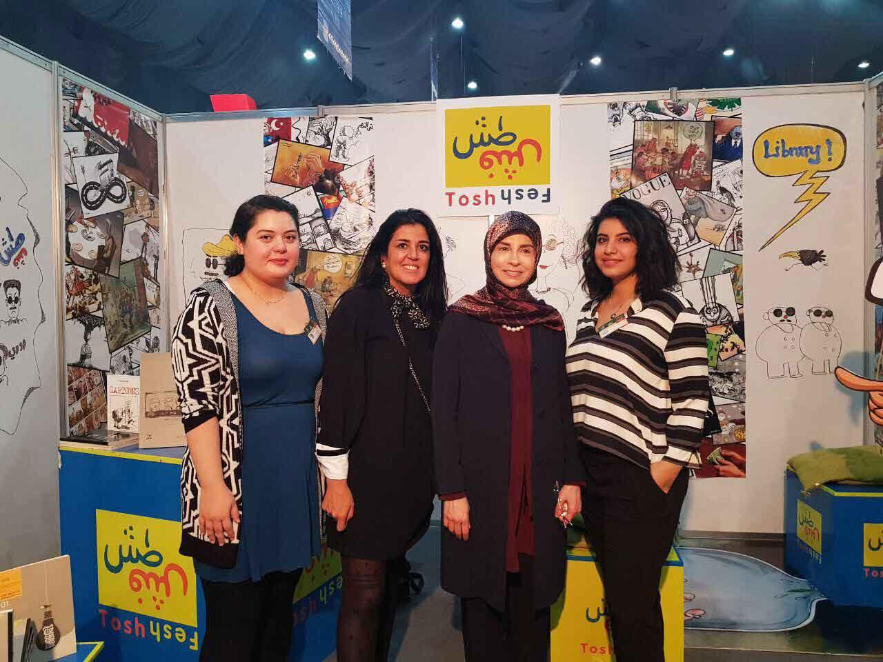 animators-in-Lebanon-3.JPG
