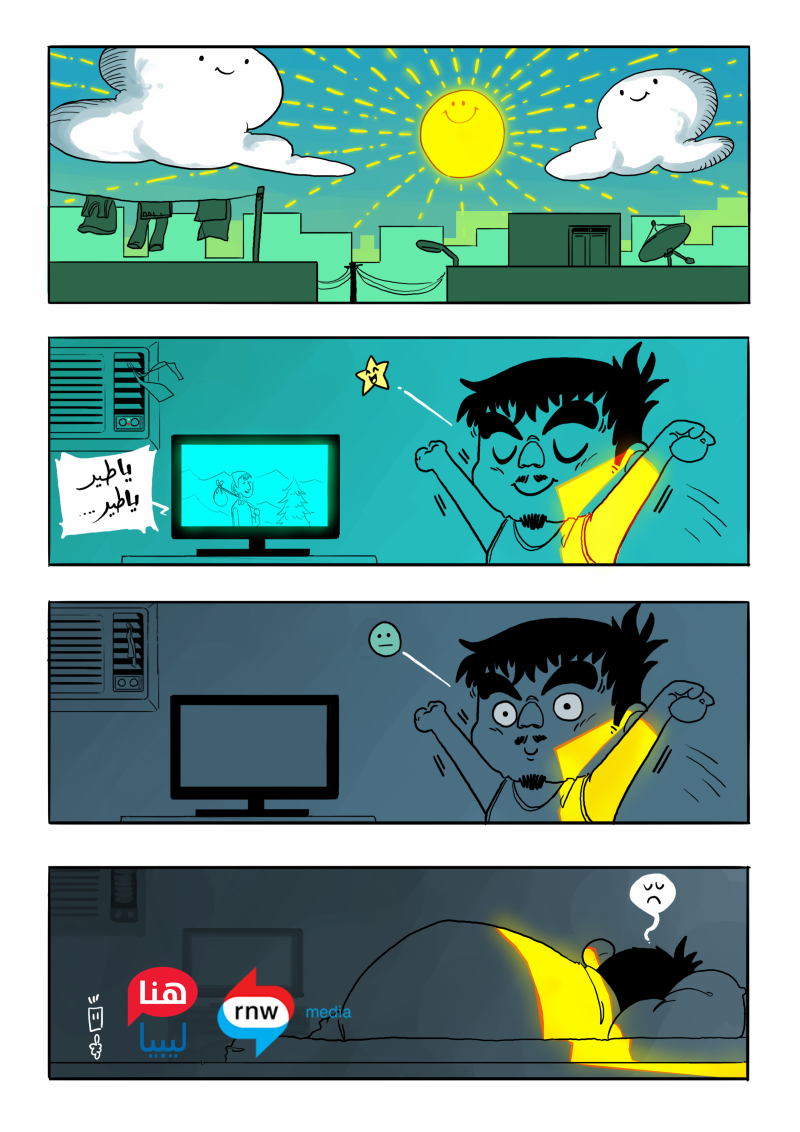 electricity_1_1536909907_toshfesh_press.png