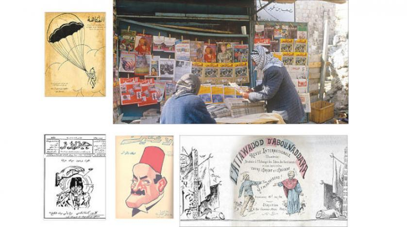 graphic-artists-in-the-arab-countries-2.jpg
