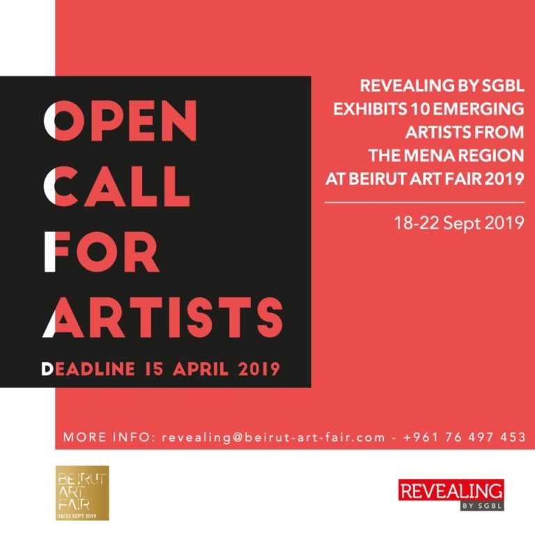 open-call-for-artists_FINAL2-768x768_1554982566_toshfesh_press.jpeg
