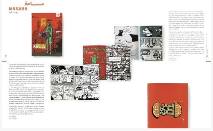 animators-in-Lebanon-2.jpg