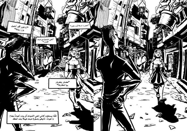 arabic-comics-1.jpg